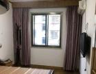 出租单身公寓1室1厅