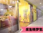 北郊凤城四五路,儿童舞蹈音乐美术街舞口才模特艺考生培训电话