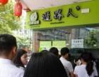 过路人饭团加盟 糯米饭团加盟 台湾饭团加盟费