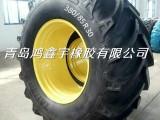 正品人字轮胎380/85R30割草机轮胎14.9R30现货