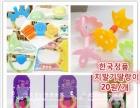 韩国进口婴儿用品一次性处理
