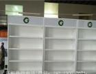 新款烟柜展示柜10厘钢化玻璃带灯箱烟酒柜台超市烟酒专柜