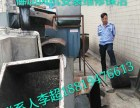 阳山镇厨房设备系统安装油烟净化器系统安装油烟机系统安装