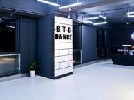 想学习爵士舞正宗街舞哪里好?Bigtree街舞培训
