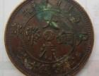 甘肃省临夏回族自治州大清铜币2018市场值钱吗