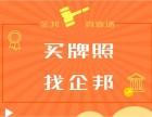 在贵阳注册融资租赁公司 可做二手车抵押贷款 在车管所里备案
