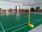 专业铺设运动场地 pvc运动地胶 乒乓球羽毛球场地制作
