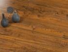 强化复合木地板厂家 直销