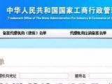 郴州正规商标代理机构 商标注册代理