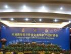 珠海庆典公司演唱会、活动布置、奠基仪式、舞台搭建