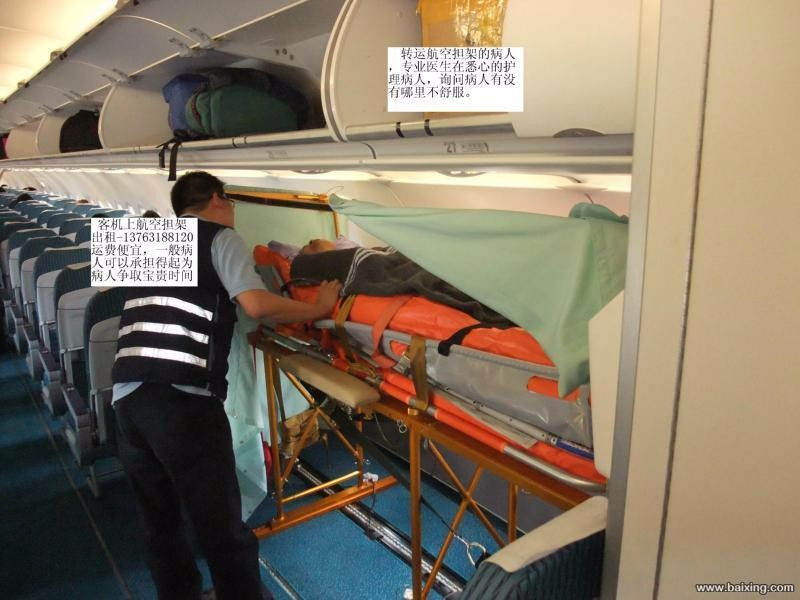 海口成都贵阳长沙救护车出租北京上海杭州广州空中病人包机出租