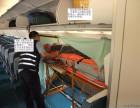 茂名市湛江市120救护车出租广州市深圳珠海中山医院救护车出租