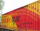 江淮格尔发格尔发K5乾通货车公司高价收购二手货车