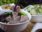 菜饭骨头汤加盟费多少 黄山菜饭骨头汤加盟