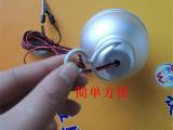 夜摊 专用 电灯 12-85V  宽电压 LED 照明产品
