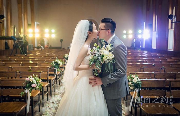 太原迦南之约婚庆一条龙价目表 婚庆一条龙价格1200