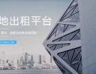 重庆星光68广场场地出租,场地租赁 淘会场