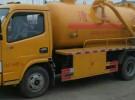 海口专业汽车高压疏通各种下水道,清理化粪池 疏通马桶