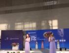 青岛企业年会 礼仪模特 商业演出 中外籍一手资源