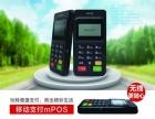 即付宝刷卡器个人刷卡支付业务的伙伴价格实惠使用方便