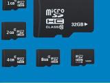厂家直销批发手机内存卡TF卡512M1G2G4G8G16G32G