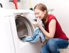广州婵柔洗衣片让你的衣服焕然一新