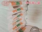 手提马甲袋超市塑料袋定制包装袋背心袋环保广告购设计