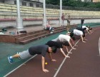 重庆市渝中区医科大学沙坪坝重大A区篮球培训中考体育培训