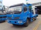 东风单桥平板拖车,平板运输车价格面议