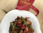 汉哪里可以学到川湘菜的吗?哪里的川湘菜比较好吃呢?