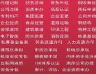 个人办理天津建筑资质需要注意什么问题呢