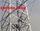 光缆熔接 光纤熔接山东济宁光缆金具厂单盘测试