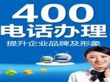 西安移动包月电话400企业电话办理电信宽带