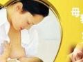 特级金牌催乳师开奶乳房肿胀结块急性乳腺炎一次成功并培