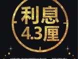 上海徐家汇企业税贷房产抵押贷款过桥垫资业务