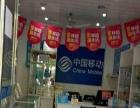 渝水 城北平安路 电子通讯通讯用品店 商业街卖场
