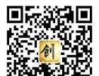 重庆巫山纸上烤鱼加盟/全国烤鱼加盟排行榜/免费留言