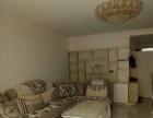 祁连瑞士家庭公寓给您家的温暖,欢迎您的入住
