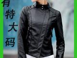 新款春装特大加肥加大码PU皮衣胖MM女装外套韩版修身显瘦水洗批发