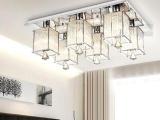 LED简约现代水晶吸顶灯 玻璃琉璃灯罩电