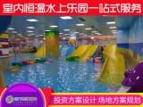 斯黛尔恒温室内儿童水上乐园水上滑梯速度订购