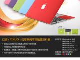 贝斯乔苹果笔记本贴膜 彩色外壳贴膜 11