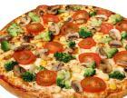 乐凯撒比萨餐饮加盟