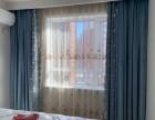 石景山窗帘定做就找森涵布艺长安雅苑窗帘