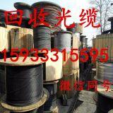 山东哪里有工程剩余光缆 山东回收光缆 济宁回收光缆