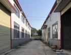 奥体中心对面 厂房全新厂房仓库