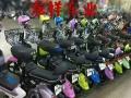 全新品牌电动车厂家直销潍坊本地售后更有保障