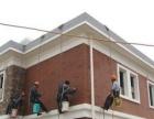 专业洗外墙公司、高空补洞、外墙瓷片检查、瓷砖防脱落