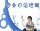 潍坊日本留学 七翼10年专注成功率高