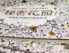 韩国正版秘密花园Secret Garden涂色涂鸦书 秘密的庭院